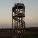 photo of: Richardson Farm 50 ft Observation Tower